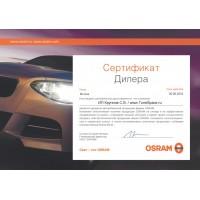 TuneSpace.ru - дилер автомобильной продукции компании OSRAM