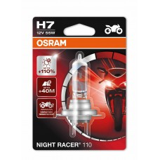 OSRAM NIGHT RACER 110 (H7, 64210NR1-01B)