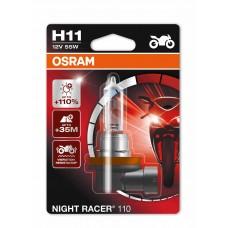 OSRAM NIGHT RACER 110 (H11, 64211NR1-01B)