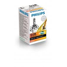 PHILIPS XENON VISION (D3R, 42306VIC1)
